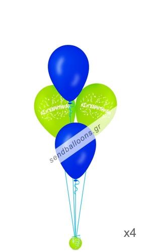 4 μπουκέτα συγχαρητήρια λαχανί - μπλε