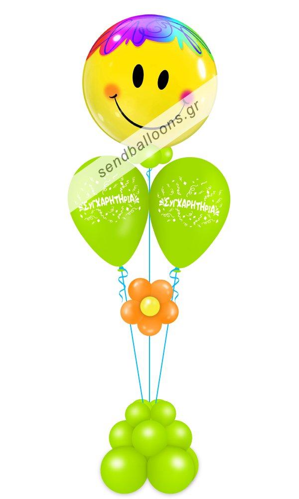 Μπαλόνι bubble smile - συγχαρητήρια