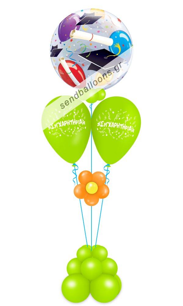 Μπαλόνι bubble αποφοίτηση - συγχαρητήρια