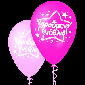 Γενέθλια Κορίτσι