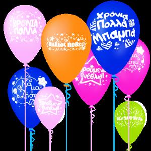 Μπαλόνια φουσκωμένα