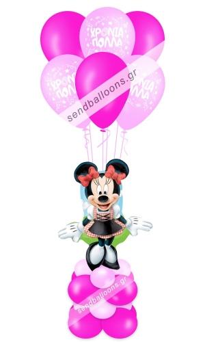 Δώρο για γιορτή, με μπαλόνι Μίνι