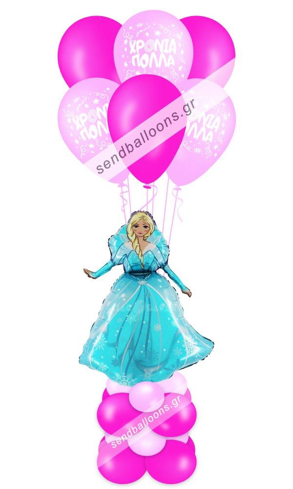 Δώρο για γιορτή, με μπαλόνι Έλσα