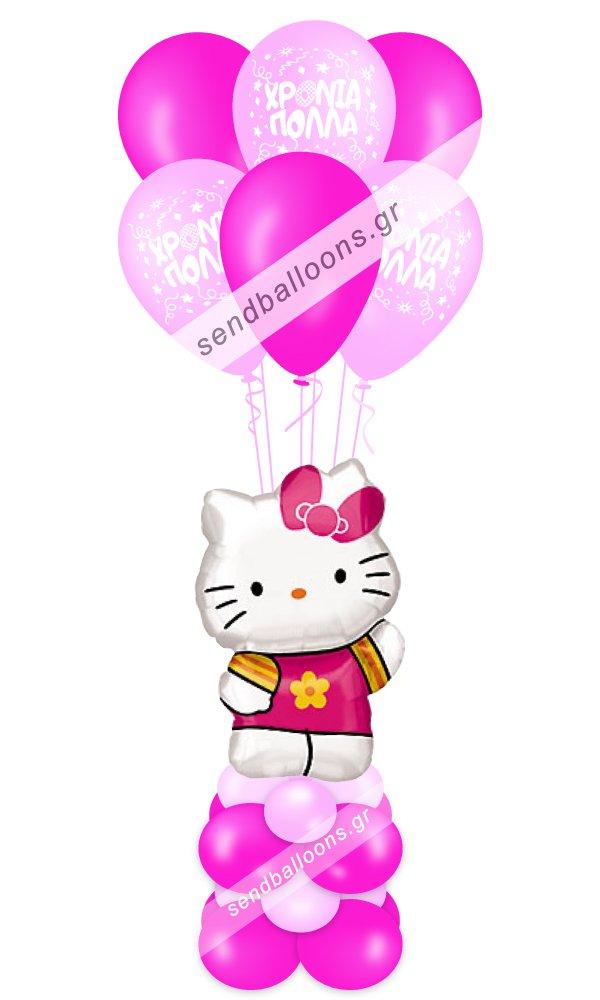 Δώρο για γιορτή, με μπαλόνι Κίττυ