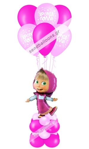 Δώρο για γιορτή, με μπαλόνι Μάσα