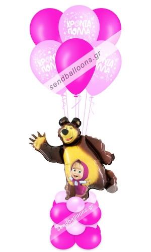 Δώρο για γιορτή, με μπαλόνι Μάσα και ο αρκούδος