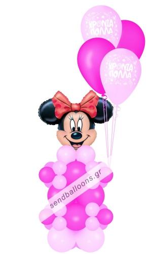 Δώρο με την Μίνι, με μπαλόνια γιορτής