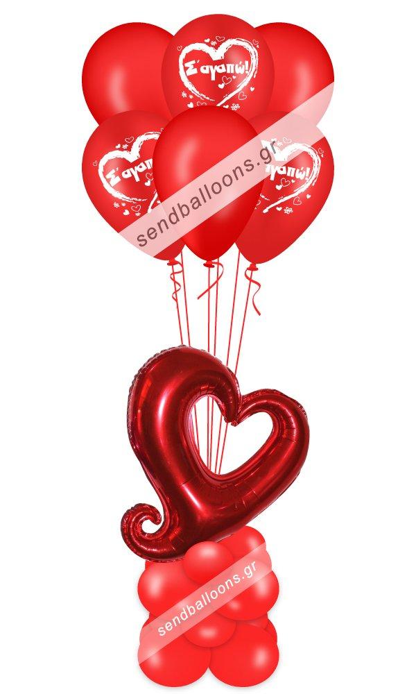 Δώρα για ερωτευμένους μπαλόνι καρδιά κόκκινη για ερωτευμένους