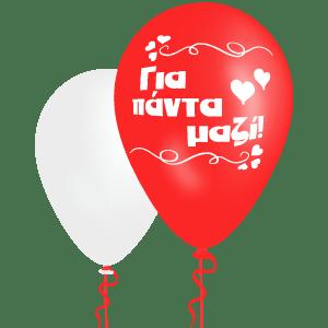 Μπαλόνια επέτειος
