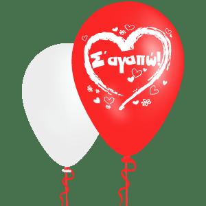 Μπαλόνια σ' αγαπώ